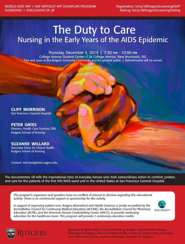 duty to care event graphic